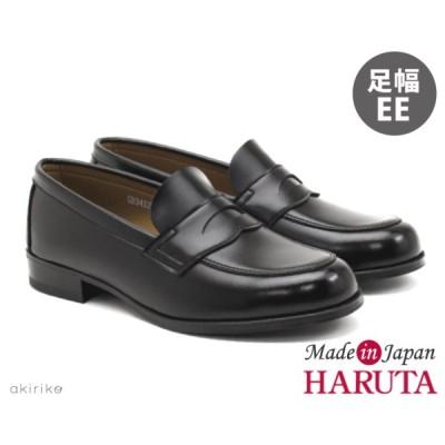 ハルタ ローファー レディース hrt4520-260