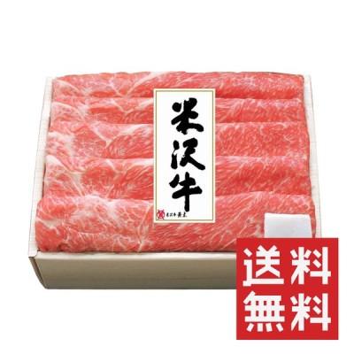 米沢牛黄木 米沢牛肩すき焼用 300g YKS60 産地直送 お取り寄せギフト 送料無料