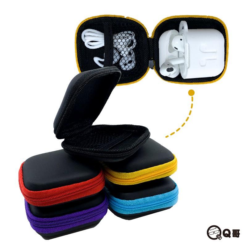 耳機包 耳機收納盒 收納包 拉鍊包 收納殼 收納盒 充電線收納 隨身小包 袋中袋 藥盒 耳機收納 旅行 G74