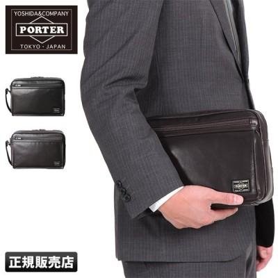 吉田カバン ポーター アメイズ クラッチバッグ セカンドバッグ ポーチ メンズ ブランド 本革 PORTER 022-03797 ctpr