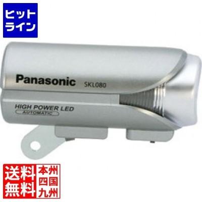 SKL080 ハイパワー LEDかしこいランプ V3 (シルバー) 234-00048【返品不可】