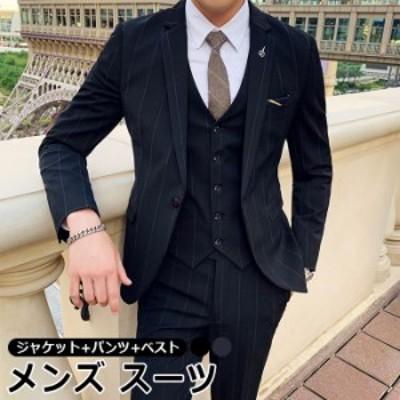 メンズ スーツ  ビジネススーツ スリムスーツ 紳士 フォーマルスーツ ワンボタン ストライプ柄 スーツ お洒落 結婚式 発表会 二次会  成
