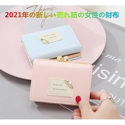 2021年新作ホットスタイル女子財布学生韓国版シンプル小銭入れ