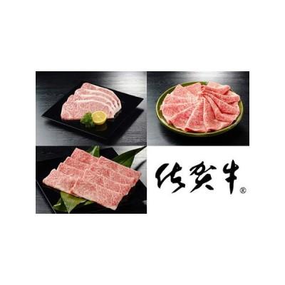 ふるさと納税 F80-001 佐賀牛ステーキ&スライスセット(1,700g)JAよりみち 8万円コース 佐賀県小城市