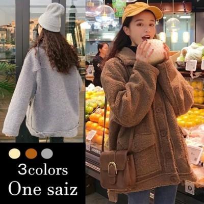 ボアブルゾン レディース おしゃれ 冬 韓国 もこもこ アウター ボアジャケット 10代 高校生 大きいサイズ 2900