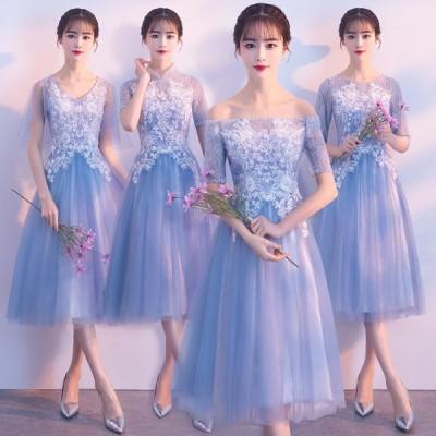 ブライズメイドドレス ミニ 安い 結婚式 二次会 お呼ばれドレス 花嫁 カラードレス 披露宴 パーティードレス ブライダル セレモニードレス