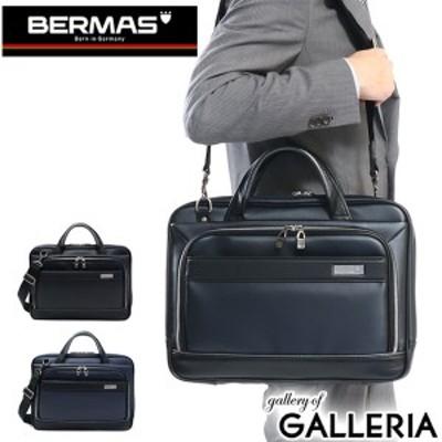 【最大P40%★3/3限定】【商品レビューで+5%】【正規品1年保証】バーマス ビジネスバッグ BERMAS ブリーフケース M.I.J 60035