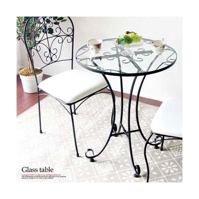 カフェテーブル おしゃれ ガラステーブル ガラス サイドテーブル 丸 アンティーク 猫脚 姫系 テーブル アイアン