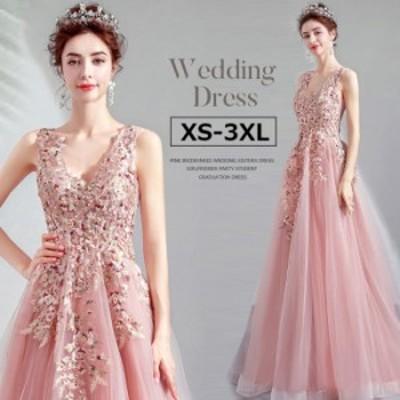 パーティードレスロングロングドレス刺繍レースチュールノースリーブドレス結婚式二次会花嫁披露宴忘年会演奏会イブニングドレス大きいサ