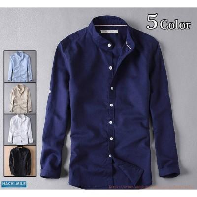 無地長袖シャツ メンズ シンプル ワイシャツ 夏服 通気 リネンシャツ コットン 通勤 トップス 薄手 30代 40代 50代