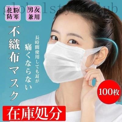 3層構造マスクウイルス対策使い捨てハウスダスト紫外線UV保湿100枚入り不織布男女兼用ウイルス防塵花粉飛沫感染対策国内発送