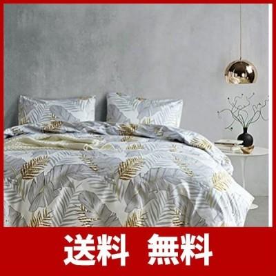 Beddingwish 布団カバーセット  寝具カバーセット 寝具 お昼寝布団 来客用 カバー あす楽対応 水洗える 優しい肌触り 柔らかい 寝心地が