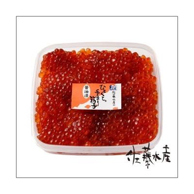 手まり筋子醤油 PH280g
