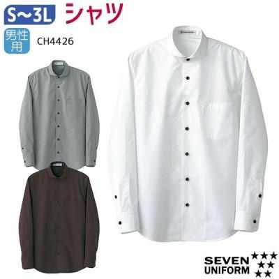 カジュアルシャツ 長袖 男性用 CH4426 セブンユニフォーム