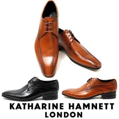 キャサリンハムネット メンズ ビジネスシューズ KATHARINE HAMNETT31641 ブラック ブラウン スワローテイル 靴 革靴 紳士靴 成人式 父の日 プレゼント