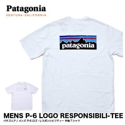 Patagonia パタゴニア Tシャツ 38504 Patagonia パタゴニア ロゴ Tシャツ メンズ P-6ロゴ・レスポンシビリティー Tシャツ ホワイト 白 (メール便対応)