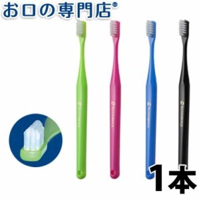 【ポイント消化】 歯ブラシ インターブレイス INTER BRACE 1本 ハブラシ