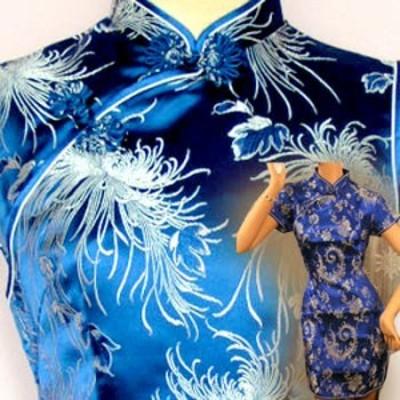 ミニ半袖(チャイナドレス中華服、衣料)(大流菊)<紺×白>7号,9号,11号,13号 (送料無料)