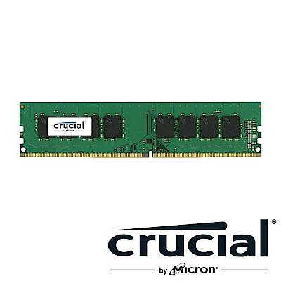 Micron Crucial DDR4 2666/16G 桌上型記憶體 RAM(相容於新舊版CPU)