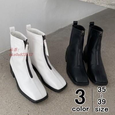 ブーツ レディース ショートブーツ フロントジップ ローヒール スクエアトゥ ミドルブーツ 美脚 ショート丈 歩きやすい