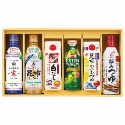 上品な旨味調味料詰合せ (JUM-50R)