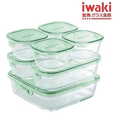 イワキ耐熱ガラス 保存容器 7点セット グリーン