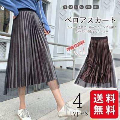 大きいサイズ チュールスカート ベロアスカート ゆったり プリーツスカート Aライン フレアスカート 無地 レディース 秋新作 ロングスカート ボトムス