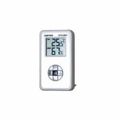 カスタム デジタル温湿度計 (CTH-201)壁掛け用フック穴・卓上スタンド付