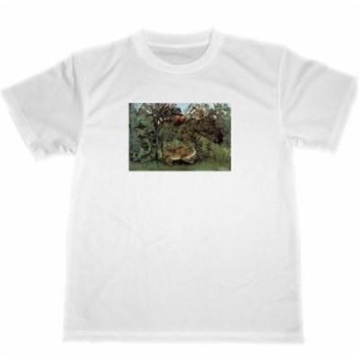 飢えたライオン アンリ・ルソー ドライ Tシャツ 名画 絵画 グッズ