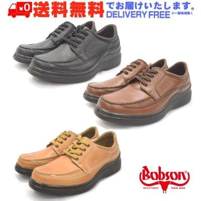 BOBSON ボブソン 5207 カジュアルシューズ ウォーキングシューズ 靴 本革 (nesh) (新品) (送料無料)