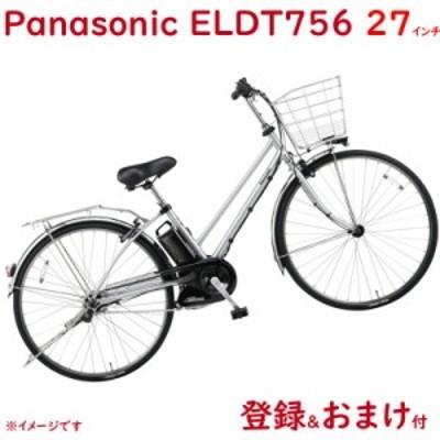 パナソニック ティモ・DX・27 BE-ELDT756S2 モダンシルバー 27インチ   2020年モデル 電動アシスト自転車