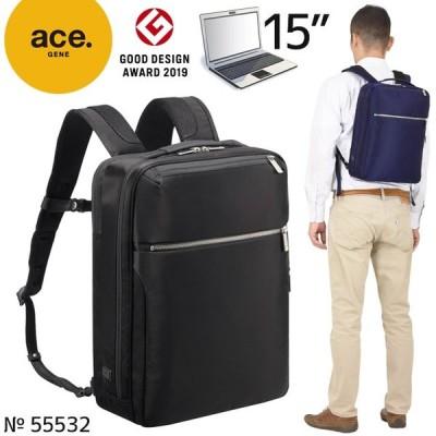 エースジーン ビジネスリュック バックパック 前持ちリュック ブラック/ネイビー 13L ガジェタブル PC対応 四角 スクエア ace. GENE 55532