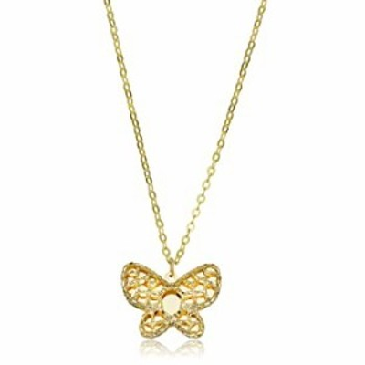 Kooljewelry 14k Yellow Gold Filigree Butterfly Necklace (adjusts to 16 or 17 inch)