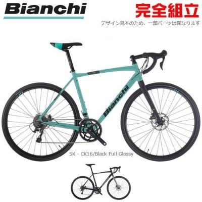 Bianchi ビアンキ 2020年モデル VIA NIRONE7 ALL ROAD ビアニローネ7 オールロード GRX400 ロードバイク