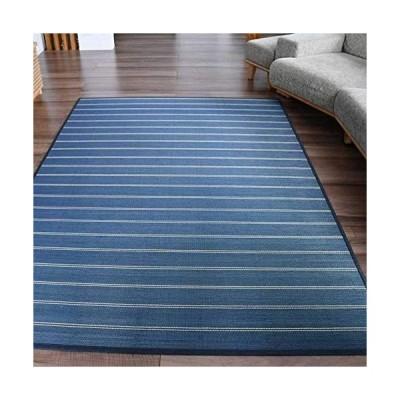 ラグ 夏 ネイビー ラグマット カーペット 夏用 約 3畳 長方形 ひんやり 竹 涼感 マット 和モダン プラージュ 180×240cm ネ