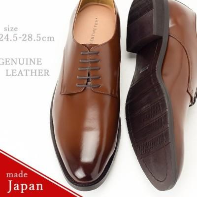 ビジネスシューズ 革靴 プレーントゥ 外羽根 ビジネス メンズ 本革 ガラスレザー 黒 茶 結婚式 就活 フォーマル 日本製 紳士靴 Quarry