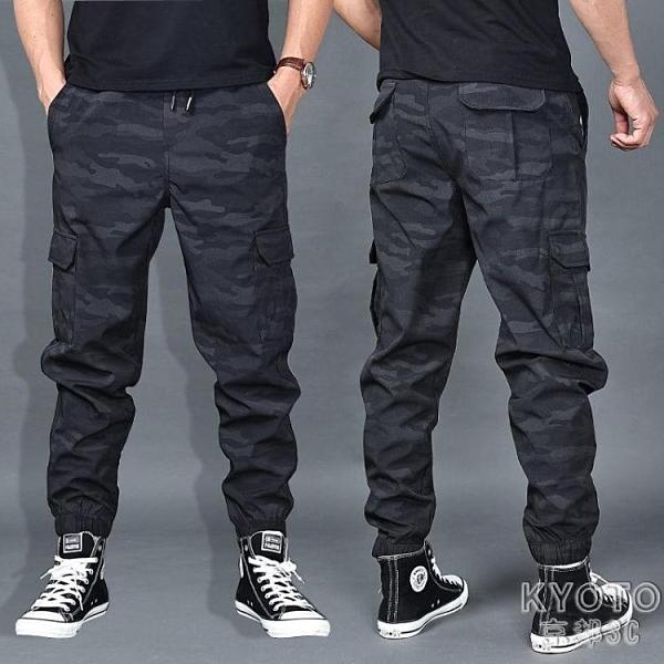 春夏薄款多口袋迷彩休閒褲男士2021新款寬鬆鬆緊腰束腳工裝褲 快速出貨