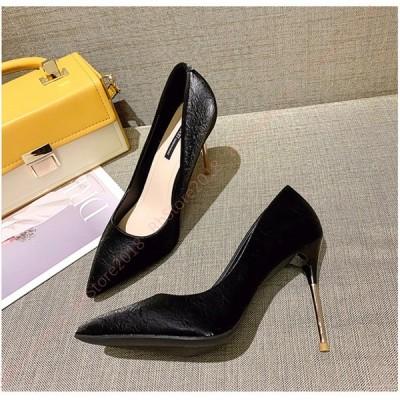 ハイヒール パンプス 痛くない 脱げない 黒 ブラック 靴 レディース ヒール 結婚式 パンプス ピンヒール ヒール10cm 10センチ ヒール 通学 通学 美脚 ビジネス