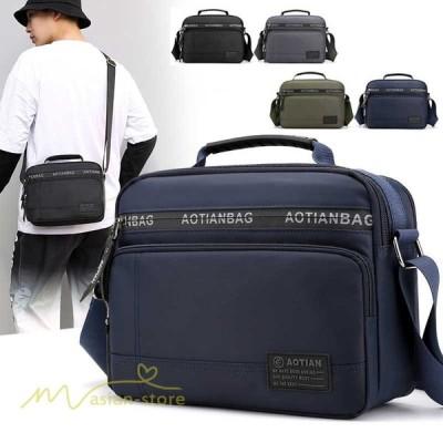 メンズバッグ ショルダーバッグ 斜めがけバッグ ハンドバッグ メッセンジャーバッグ カジュアル メンズファッション 撥水加工 軽量 大容量 送料無料 通勤通学