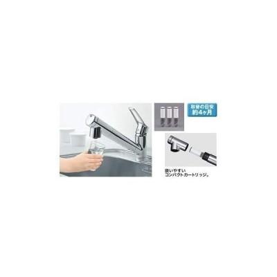 ●40785414・SFC0002TTSタカラスタンダード 消耗品 浄水器内蔵ハンドシャワー用水栓用 取替用カートリッジ(3個入り)