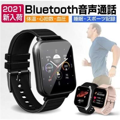 スマートウォッチ 24時間体温監視 血圧計 メンズ レディス  iphone android 対応 腕時計 スマートブレスレット bluetooth音声通話 2021進化版