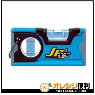 シンワ測定 シンワ ブルーレベルJr100mm 76330 【816-4279】