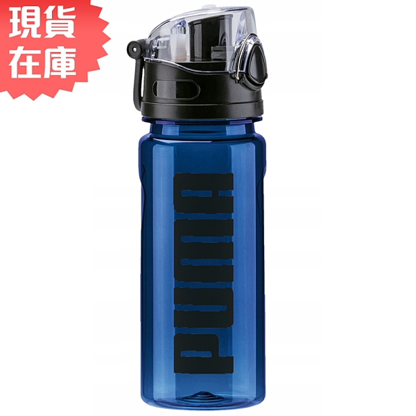 【現貨】PUMA TRAINING SPORTSTYLE 水壺 訓練 深藍 600cc 【運動世界】05351810