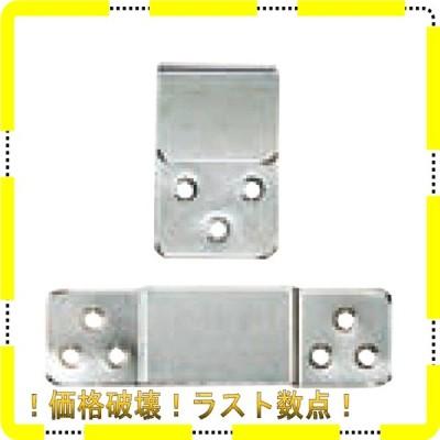 福井金属工芸 十手金具 H-1848
