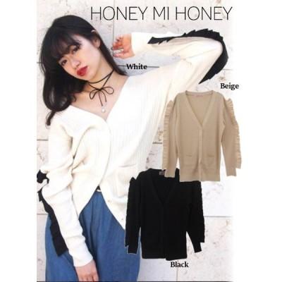 60%OFF  Honey mi Honey ハニーミーハニー frill longcardigan  17春夏 17S-WV-09