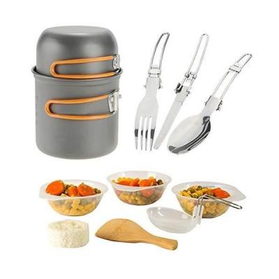BAIYAN Outdoor Cookware Set Camping Stackable Pots and Pans Set Combination