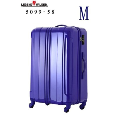 スーツケース レジェンドウォーカー 高強度鏡面仕上げ ファスナータイプ 5099-58 Mサイズ ネイビー