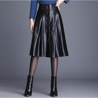 大きいサイズ 秋冬物 ボトムス 無地 レディース ハイウエスト シンプル PUレザースカート 女性用 AラインPUスカート ボトムス ブラック OL通勤 PU革スカート