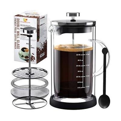 All Glass フレンチプレスコーヒー&ティーメーカー - 二重壁断熱 耐熱 ホウケイ酸 ワンピース ガラスカラフェ コーヒープレス | 高度なろ