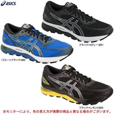 ASICS(アシックス)GEL-NIMBUS 21 ゲルニンバス21(1011A169)ランニング マラソン シューズ メンズ